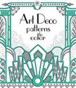 Picture of Art Deco Patterns to Color (IR)