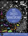 Picture of Quotes from Shakespeare