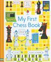 Picture of My First Chess Book (IR)